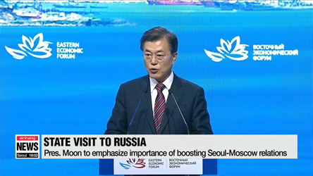 President Moon kicks off 3-day state visit to Russia, delivers speech at State Duma