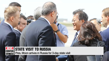 President Moon kicks off 3-day state visit to Russia, delivers sp···