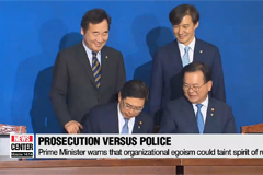 Government seeks to dilute investigative authority of prosecutors