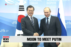 President Moon to hold summit with Russian counterpart Vladimir Putin