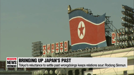 Japan's reluctance to make history right and settle its past wrongdoings kept relations sour: Rodong Shinmun