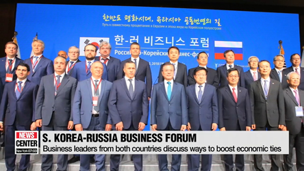 Moscow hosts South Korea-Russia Business Forum