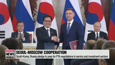 Seoul, Moscow sign 12 MOUs, including joint statement for FTA prep