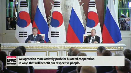 Moon, Putin focus on strengthening economic copperation and strategic partnership