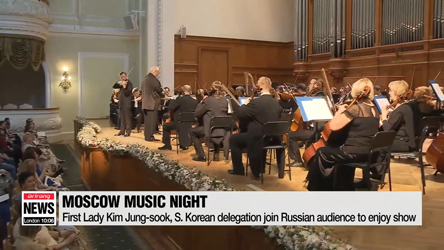 South Korea, Russia hold joint classical music concert to mark Moon-Putin summit