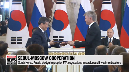 Seoul and Moscow sign 12 MOUs, including joint statement for FTA prepa...