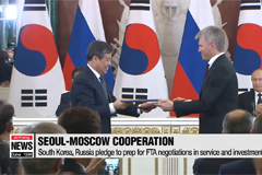 Seoul and Moscow sign 12 MOUs, including joint statement for FTA preparations