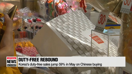 Korea's duty-free sales jump 59% in May on Chinese buying