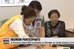 S. Korea to select 500 candidates on Monday for family reunions in August
