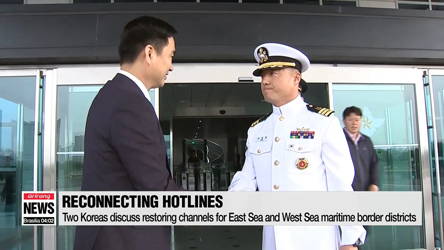 Two Koreas discuss restoring military communication lines