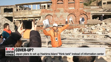 South Korean government to fight for Japan's sincere efforts to tell the 'full history' on its Hashima Island