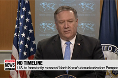 U.S. to set no timeline in North Korea's denuclearization: Pompeo