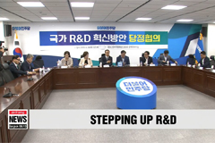 South Korea plans to double basic research funds by 2022