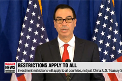 U.S. Treasury Secretary says investment restrictions will apply to all countries