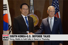 Defense chiefs of S. Korea and U.S. to hold talks in Seoul on Thursday