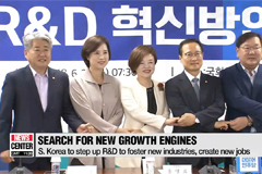 South Korea plans to double funding for basic science research by 2022
