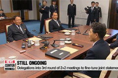 Two Koreas' railway talks continue for over 10 hours