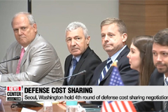 Fourth round of defense cost sharing negotiations end Wednesday without reaching deal