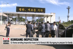 S. Korea sending inspection team this week to N. Korea's Mt. Kumgang to check facilities for family reunions