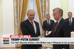 Trump, Putin to hold summit, details to be announced Thursday