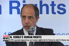 UN's special rapporteur on human rights for N. Korea to visit S. Korea next week