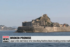 UNESCO urges Japan to let world know of Hashima Island's brutal history