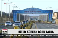 Two Koreas wrap up talks on linking, upgrading highways