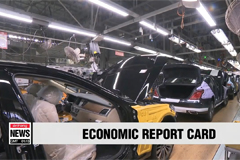 Industrial output went up 0.3% in May despite weak domestic consumption