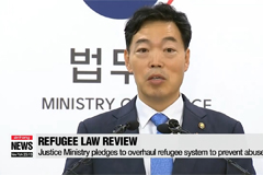 South Korea to review refugee law in wake of Yemeni refugees arrival on Jeju