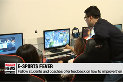 Young Koreans taking classes in bid to become next e-sports superstars
