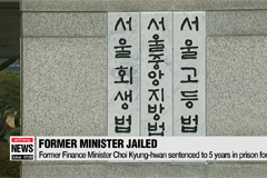 Former Finance Minister Choi Kyung-hwan sentenced to 5 years in prison for bribery