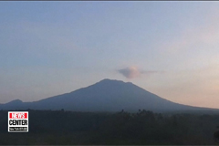 Bali airport reopens amid volcanic eruption