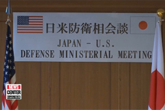 U.S., Japan agree to continue joint military exercises, work together for N. Korea's CVID