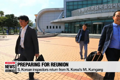 Great deal of renovation needed at Mt. Kumgang for family reunions: S. Korea