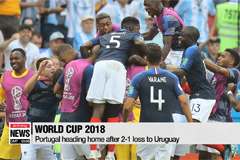 France, Uruguay advance to World Cup quarterfinals