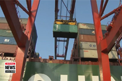 Korea's exports reached US$ 51.23 bil. in June; four months above US$ 50 bil.