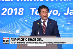 RCEP members discuss trade pact amid rising protectionism