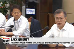 President Moon returns to full duties after recovering from severe cold