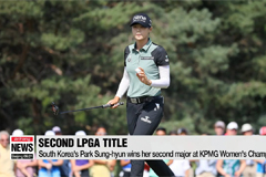 South Korea's Park Sung-hyun wins her second major at KPMG Women's Championship