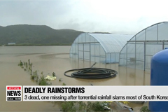 3 dead, one missing after torrential rainfall slams most of South Korea