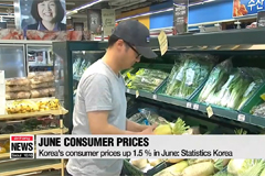Korea's consumer prices up 1.5 % in June