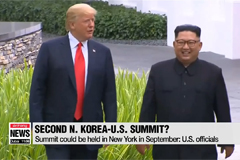 Second North Korea-U.S. summit could be held in New York in Sept.: U.S. officials