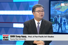 Issue Talk: South Korean delegation heads North to engage in basketball diplomacy