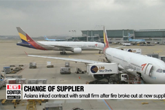 Asiana flights delayed for third day due to problems with in-flight meals