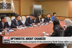 Pompeo to negotiate details of denuclearization in Pyongyang this week