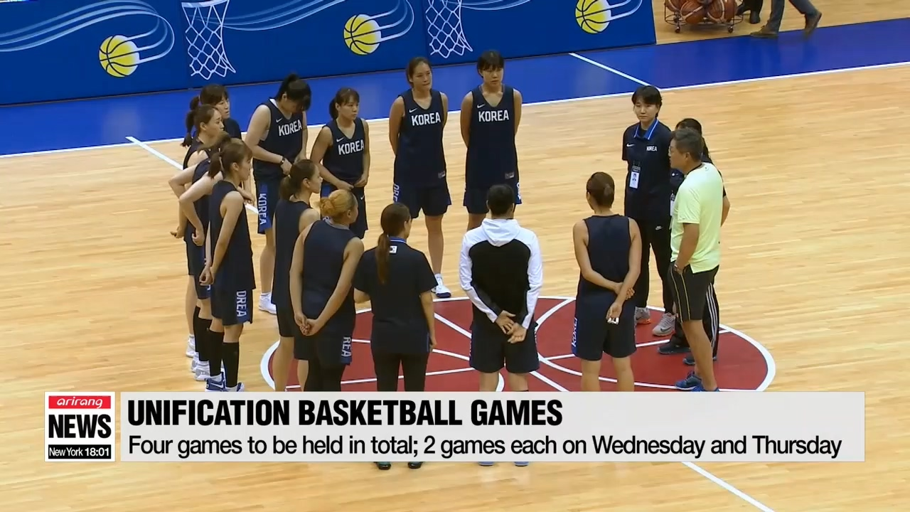 Four matches of inter-Korean basketball games to take place in Pyongyang