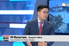 ISSUE TALK: FFVD vs. CVID, what kind of denuclearization does the U.S. want?