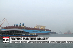 Korea Ocean Business Corporation launched to help South Korea's flagging maritime industry