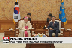President Moon thanks Pope Francis for prayers for inter-Korean reconciliation