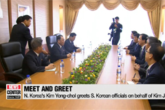 N. Korea's Kim Yong-chol greets S. Korean officials on behalf of Kim Jong-un